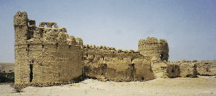Fateh Castle Fort